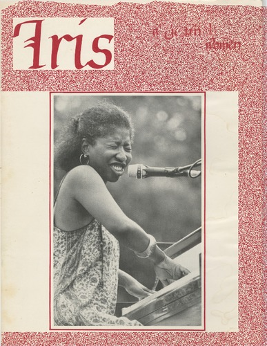 Iris Magazine No. 12, Fall 1984